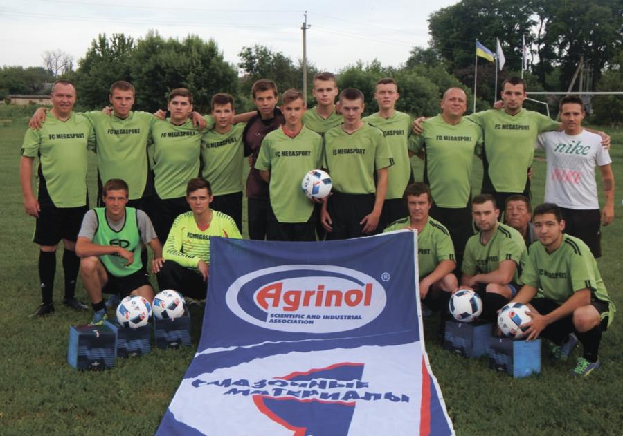 Компания Агринол сделала подарок пьятихатской футбольной команде «Мегаспорт».