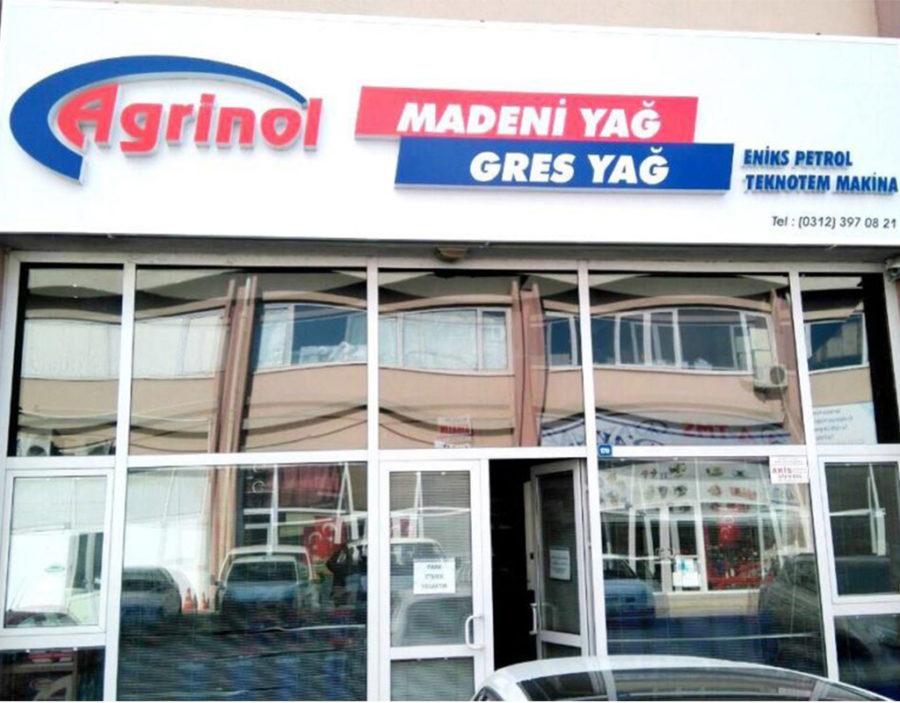 """Масла и смазки """"Агринол"""" на рынке Турции"""