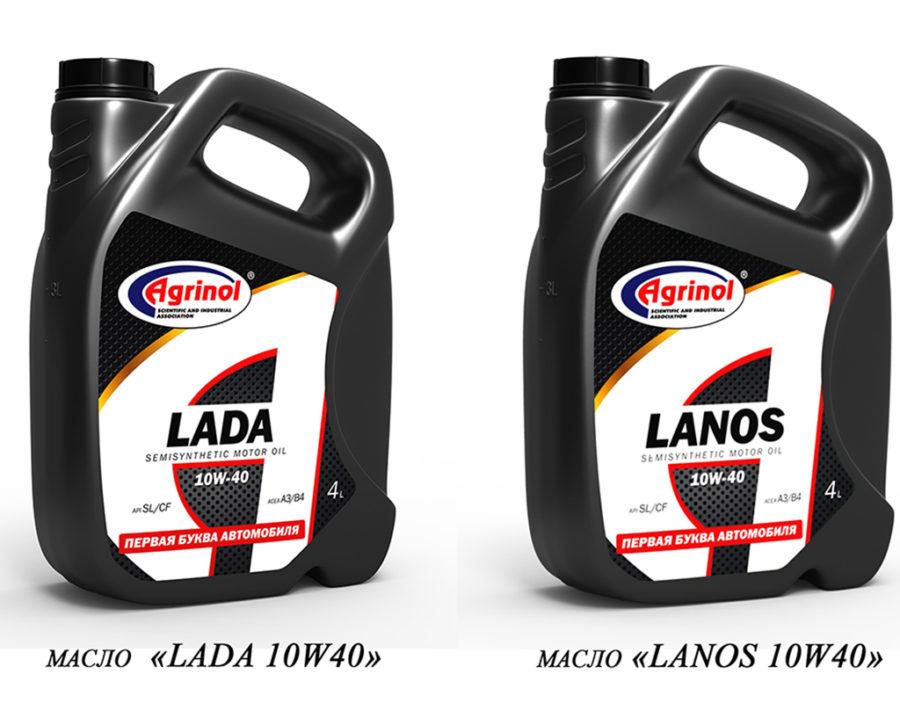 Новые масла «Агринол» — полусинтетика «LANOS 10W40» и «LADA 10W40»