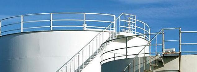 Производственные мощности компании EVVA oil Group в Вене
