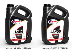 Компания «Агринол» представила потребителям полусинтетические моторные «LANOS 10W40» и «LADA 10W40»