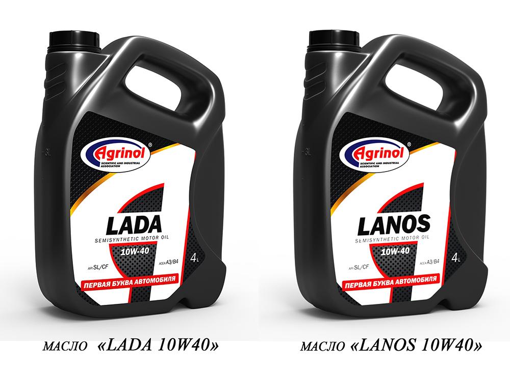 maslo-lanos-10w40-maslo-lada-10w40