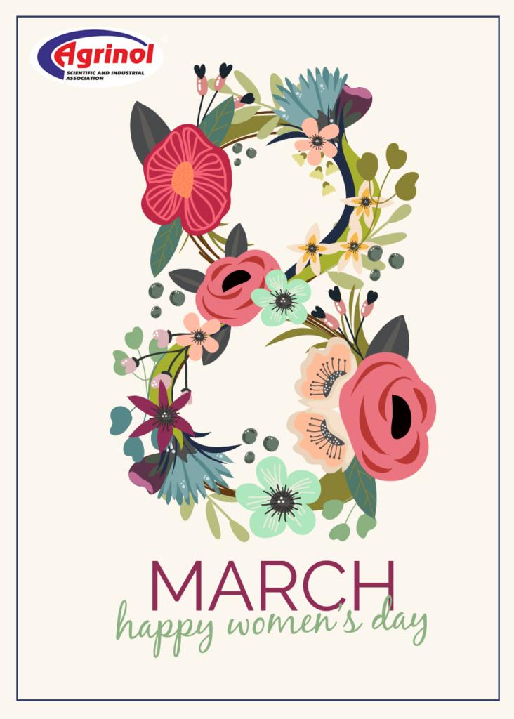 """Компания """"Агринол"""" поздравляет с праздником 8 марта!"""