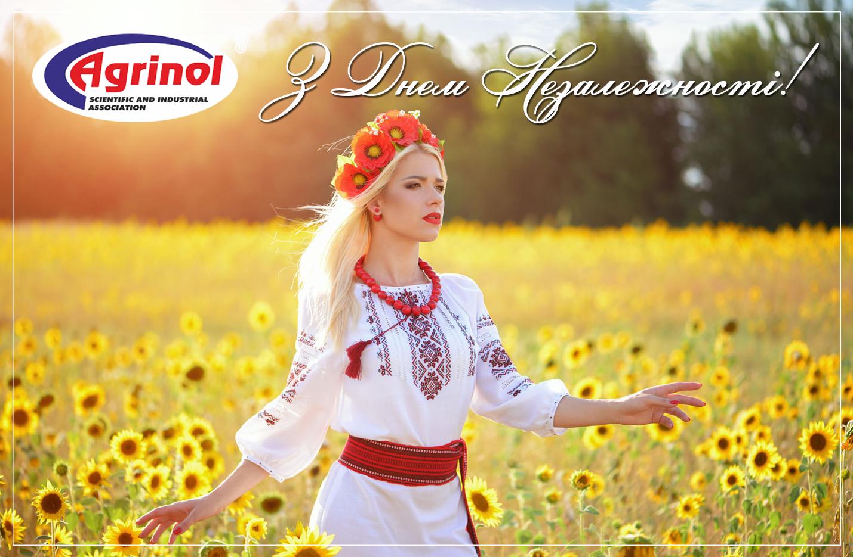 В Бердянську пройшла конференція експортерів меду, за запрошенням компанії «Агрінол»