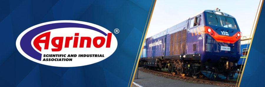 Agrinol - эксклюзивный производитель-поставщик моторных масел для General Electric в Украине